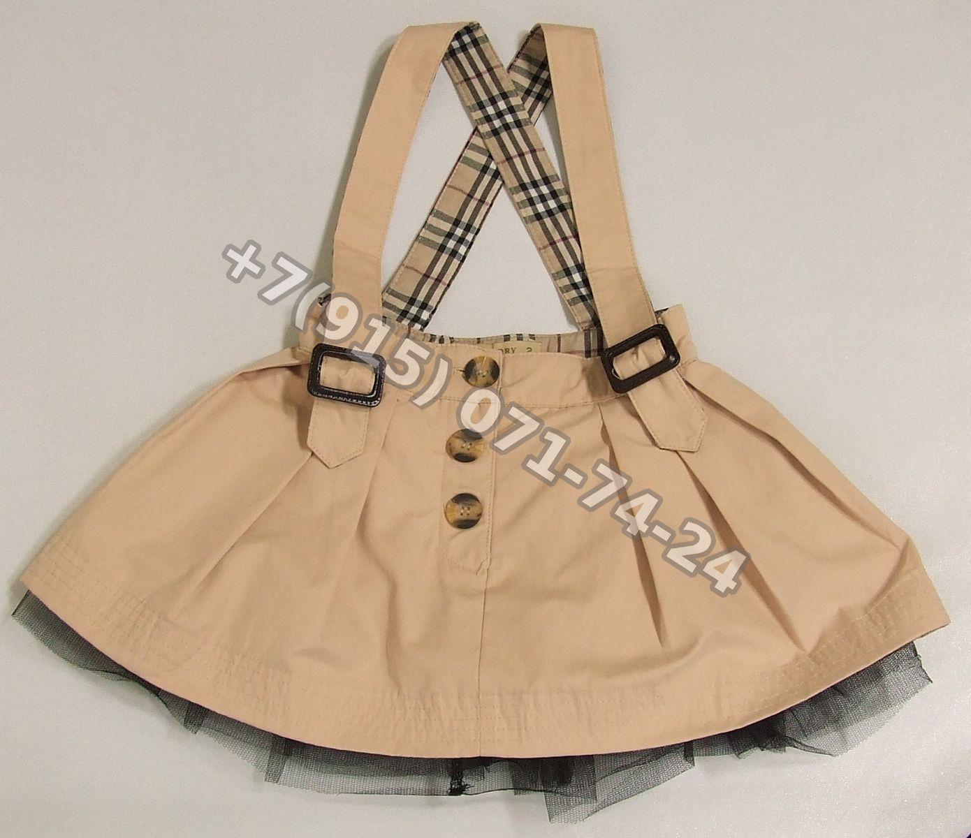 Как сшить юбку для девочки: мастер-класс. Как пошить юбку